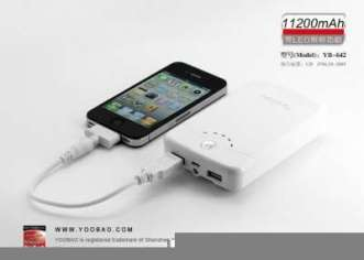 Simpel, power bank yoobao 11200mah