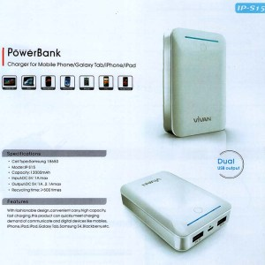 powerbank vivan, powerbank terbaik, powerbank yang bagus, ViVAN Powerbank IPS15 12000mah, powerbank murah , http://grosirpowerbankvivan.wordpress.com/