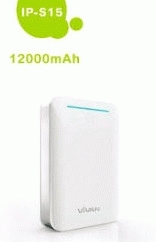 powerbank vivan, powerbank terbaik, powerbank yang bagus, ViVAN Powerbank IPS15 12000mah Super Murah Garansi 6 bulan,  powerbank murah , https://grosirpowerbankvivan.wordpress.com/